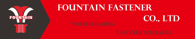 Fountain Fastener